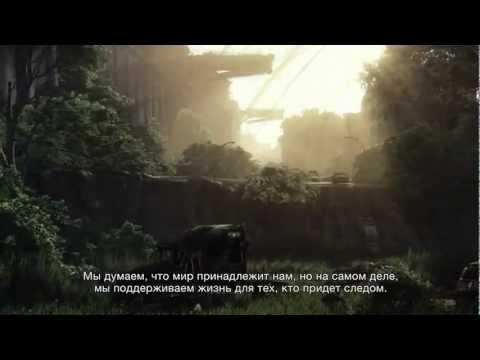 Первый эпизод сериала 7 чудес игры Crysis 3
