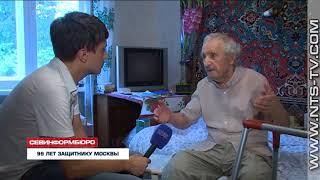 16.07.2018 Ветеран Великой Отечественной войны Георгий Чанахчиди отметил своё 99-летие