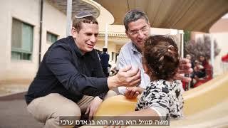 משה סוויל המועמד לראשות המועצה בגוש עציון 2018 מבקר ב׳עלה נגב׳