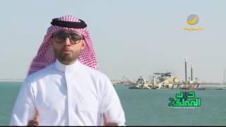 تعرف على ميناء الملك عبدالعزيز بالدمام ودوره في خدمة الاقتصاد الوطني