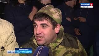 Празднование победы Мурата Гассиева