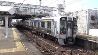 【加速音がイイ!】南海電車 8300系 空港急行なんば行き 貝塚駅