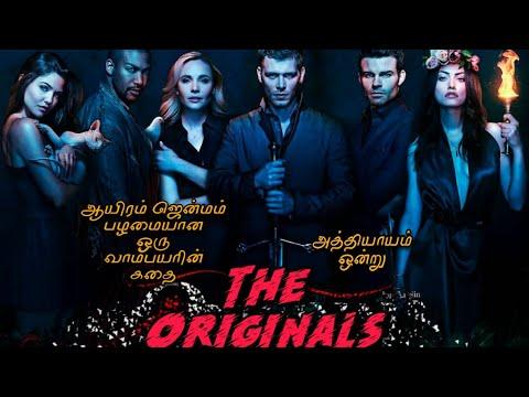 Download The Originals Episode 1 - Tamil Breakdown (தமிழ்)