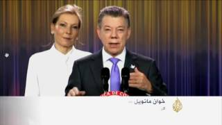 جائزة نوبل لاتفاق سلام مرفوض شعبيا