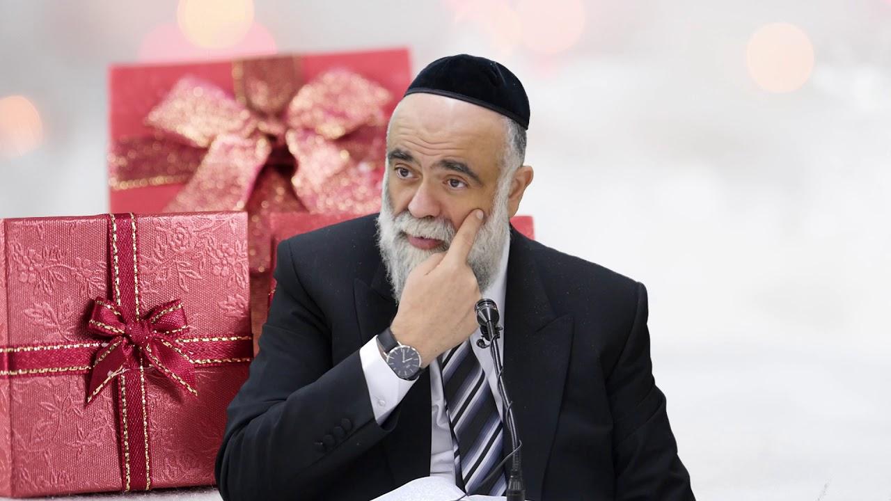איזה מתנה להביא? - הרב משה פינטו HD