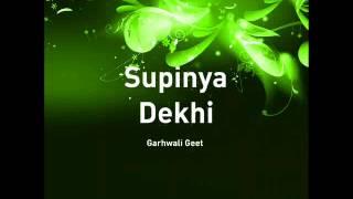Popular Garhwali Song - Teri Jun Si Mukudi