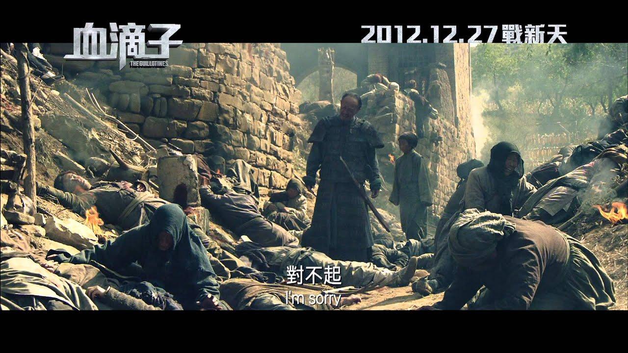 中國平安網上保險呈獻 - 血滴子 - YouTube