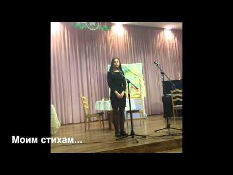 Смотреть Марина Цветаева- Моим стихам,написанным так рано