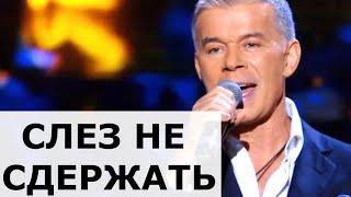 Газманову соболезнует вся страна: слез не сдержать...