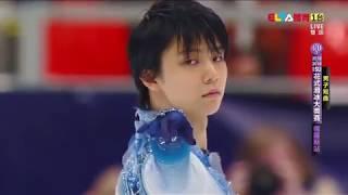 20181116 羽生結弦短曲完美演出 花式滑冰大獎賽俄羅斯站