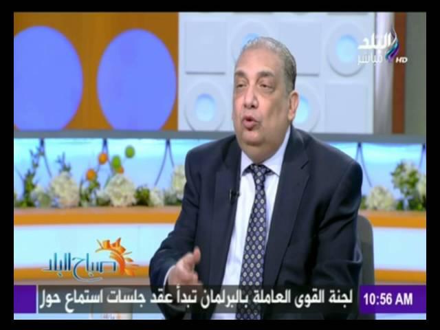 طريقة صيام لا تؤثر على مريض السكر في شهر رمضان صباح البلد Youtube