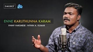 Enne Karuthunna Karam | New Malayalam Christian Song | Nithin A. Kumar | Finny Varghese ©