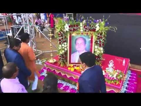 Ahilya Vidya Mandir Golden Jubilee highlight | TMP