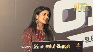 Kanaa Press Meet