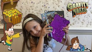 Влог, квест для детей Алька нашла клад с игрушками видео распаковка Vlog for children Alka