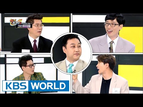 The Legendary Big Mouth, being teased by youngest Jaeseok! [Happy Together / 2017.06.15]
