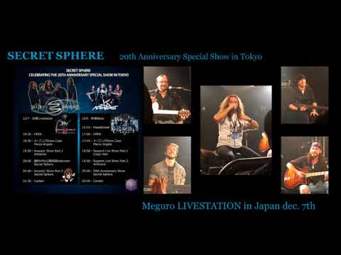 SECRET SPHERE - acoustic [Full concert] audio (20th Anniversary Special Show in TOKYO)