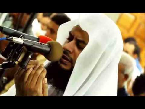 حاتم فريد الواعر - دعاء 2 رمضان 1436 - Hatem Farid
