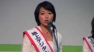 岡山、香川の地デジ大使です。 RNCの方が居ませんでしたが、辞めちゃっ...