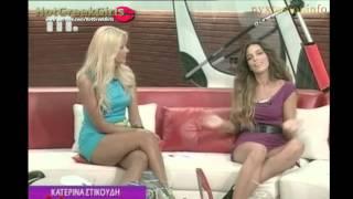 Η sexy ΚΑΤΕΡΙΝΑ ΣΤΙΚΟΥΔΗ / Katerina Stikoudi  Part3