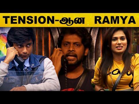 Rio இந்த கேள்வி நீ Bala கிட்ட கேட்கணும் - Tension-ஆன Ramya Pandiyan.! | BB4 | Aajith | Shivani | HD