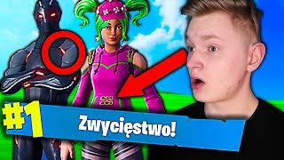 ⚡ NEW SEASON IN FORTNITE! THE FIRST GAME AND WIN?! SHOW ALL SKINS-FORTNITE (Battle Royale)