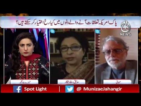 Kaladam Mazhabi Jamat - Mutalbat Mumkin Hai?| Spot Light With Munizae Jahangir | Aaj News