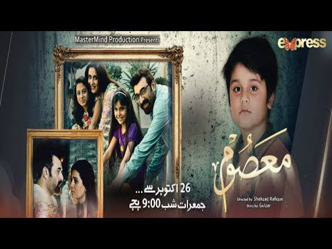 Express Entertainment Upcoming Drama | Masoom | Cast | OST | Review |  Promo 2 | Timing