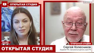 Академик Колесников Коронавирус политизирован власть карантин закроет решив свои задачи