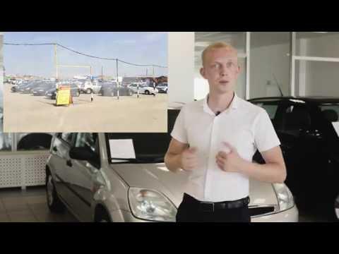 Как выгодно продать автомобиль с пробегом в Саратове (Авторынок).  Автосалон Элвис Trade In центр