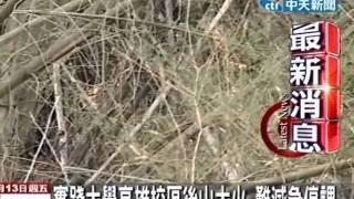 實踐大學高雄校區後山大火 難滅急停課