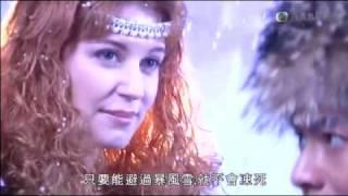 TVB 黃曉明版鹿鼎記內地被刪減片段(羅剎國)(上)