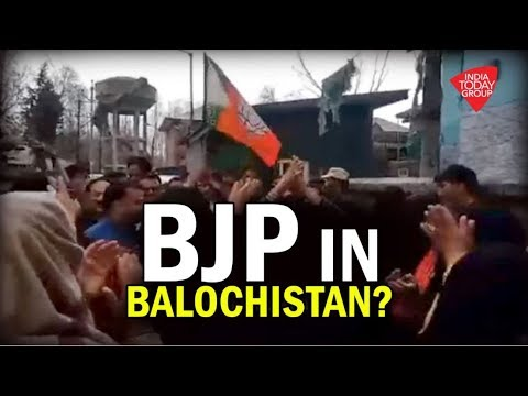 Has BJP Opened An Office In Balochistan? | #FactCheck