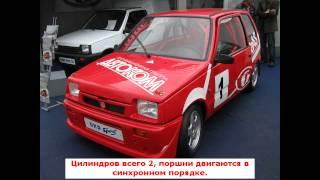 видео История и технические характеристики ВАЗ-1111 «Ока»