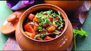 Чанахи(Чанахи - это одно из самых вкусных блюд из баранины на свете! Много сочных разноцветных овощей в сочетании..., 2015-07-13T08:28:26.000Z)