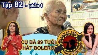 Ngất ngây với cụ bà 88 tuổi hát bolero ngọt như mía lùi đến ca sĩ cũng phải hâm mộ 😍