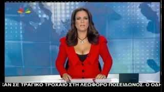 Ελένη Τσαγκά - STAR (04/09/2012)