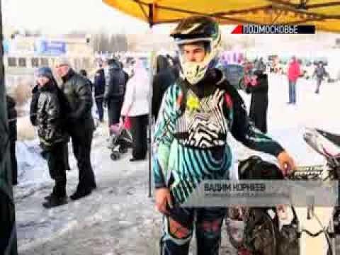 Питбайк и Мотокросс в г.Люберцы 26.01.2014  - ТВ Подмосковье