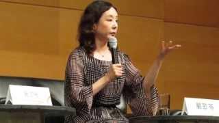 香港書展2014: 作者嚴歌苓細說作品《陸犯焉識》(張藝謀電影《歸來》之原形)