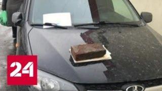 За побег после совершения аварии накажут строже - Россия 24