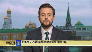видео Звенигород | Дезинфекция