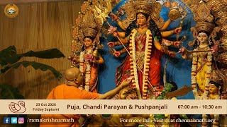 Durga Puja 2020 LIVE Day 2-Saptami - Morning