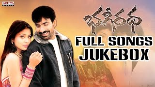 Bhageeratha (భగీరథ)Telugu Movie II Full Songs Jukebox II Ravi Teja, Shreya - Telugu Songs