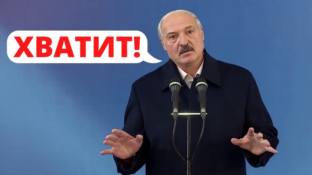 Лукашенко просит НЕ ГОЛОСОВАТЬ за него! Ну и новости! #62