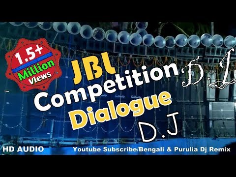 Vibration High Quality Competition Music Dj Song || 2017 Latest Dailouge Competition Dj Song
