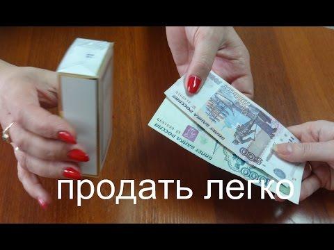 Методы прямых продаж или как продавать парфюмерию легко.