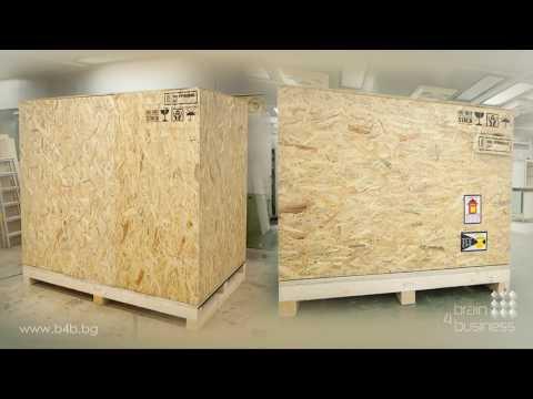 Опаковане с бариерно фолио за морски транспорт/Packing with Aluminium barrier foil for sea transport