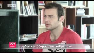 Gossip-tv.gr Ορέστης Τζιόβας: Μικρός ήμουν σατανάς