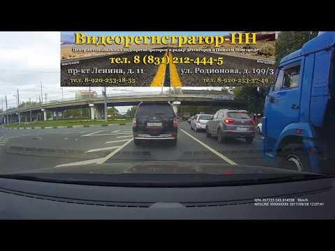 Купить Neoline WIDE S55 в Нижнем Новгороде в Видеорегистратор-НН