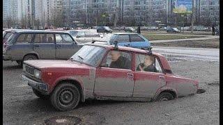 Авто ВАЗ Приколы ТОП 5 самых неудачных